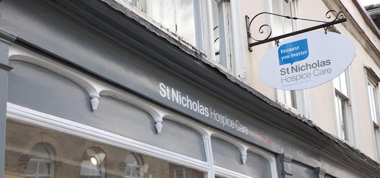 Sudbury shop